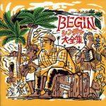 [Album] BEGIN – BEGIN SINGLE DAIZENSHUU [MP3]