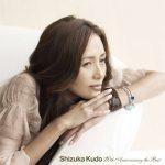[Album] Shizuka Kudo – Shizuka Kudo 20th Anniversary the Best [MP3]