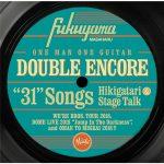 [Album] Masaharu Fukuyama – Double Encore [MP3]
