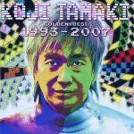[Album] Koji Tamaki – GOLDEN BEST Tamaki Koji 1993-2007 [MP3]