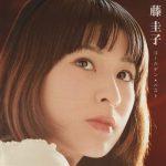 [Album] Keiko Fuji – Golden Best [MP3]