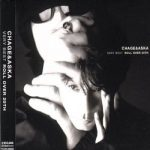 [Album] CHAGE and ASKA – VERY BEST ROLL OVER 20TH [FLAC + MP3]