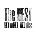 [Album] KinKi Kids – THE BEST [MP3]