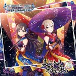 [Album] THE IDOLM@STER CINDERELLA GIRLS STARLIGHT MASTER 26 美に入り彩を穿つ (2019/MP3/320KBPS)