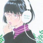 [Album] Kobasolo – Collection 2 [MP3]