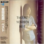 [Album] Takuro Yoshida – Yoshida Takuro Best [MP3]