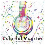 [Album] Little Glee Monster – Colorful Monster (2CD)[MP3]