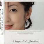 [Album] Yuki Saito – Best Vintage [MP3]