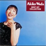 [Album] Akiko Wada – Best Hit Collection [MP3]