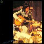 [Album] Takuro Yoshida – Ashita ni Mukatte Hashire [MP3 / RAR]
