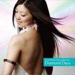 [Album] LIA – Collection Album [Diamond Days][MP3]