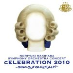"[Album] Noriyuki Makihara – LIVE ALBUM SYMPHONY ORCHESTRA""cELEBRATION 2010″~Sing Out Gleefully!~[MP3]"