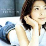 [Album] Takako Matsu – a piece of life [MP3]