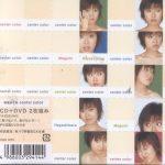 [Album] Megumi Hayashibara – center color [MP3]