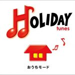 [Album] Various Artists – HOLIDAY tunes ~Ouchi Mode [FLAC + MP3]