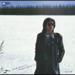 [Album] Chiharu Matsuyama – Sora wo Tobu Tori no Youni No wo Kakeru Kaze no Youni (Reissue 2019)[FLAC + MP3]