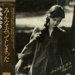 [Album] Miyuki Nakajima – Minna Itte Shimatta [FLAC+MP3]
