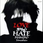 [Album] Kumiko Yamashita – Love And Hate [FLAC + MP3]