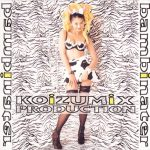 [Album] Kyoko Koizumi – Bambinater [MP3]