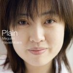 [Album] Megumi Hayashibara – Plain [MP3]