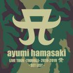 [Album] ayumi hamasaki – ayumi hamasaki LIVE TOUR -TROUBLE- 2018-2019 A SET LIST [FLAC + MP3]