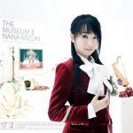 [Album] Nana Mizuki – THE MUSEUM II [FLAC + MP3]