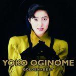 [Album] Yoko Oginome – Golden Best [FLAC + MP3]