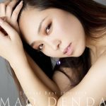 [Album] Mao Denda – Eternal Best 2000-2018 [MP3]