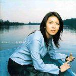 [Album] Takako Matsu – Itsuka, Sakura no Ame ni. [MP3]