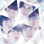 [Single] Kanjani8 – crystal [MP3]