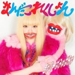[Album] Kyary Pamyu Pamyu – Nanda Collection [FLAC+MP3]