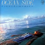 [Album] Momoko Kikuchi – OCEAN SIDE (1984/FLAC+MP3/RAR)
