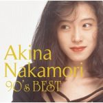 [Album] Akina Nakamori – Uta-Hime Densetsu ~90's BEST~(3CD)[MP3]
