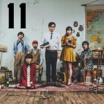 [Album] KIRINJI – 11 [MP3]