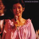 [Album] Momoe Yamaguchi – MOMOE IN KOMA (Reissue 2006)[MP3]