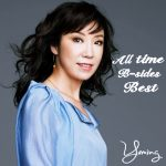 [Album] Yumi Matsutoya – All Time B-Sides Best [MP3/RAR]
