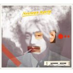 [Album] Haruomi Hosono – Hochono House [FLAC + MP3]