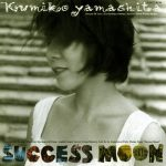 [Album] Kumiko Yamashita – Success Moon [FLAC + MP3]