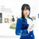 [Album] Nana Mizuki – THE MUSEUM III [FLAC + MP3]