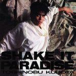[Album] Toshinobu Kubota – Shake It Paradise [MP3]