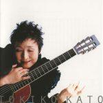 [Album] Tokiko Kato – Imaga Ashitato Deau Toki [FLAC + MP3]