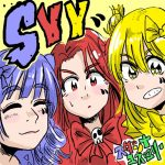 [Album] SudannaYuzuYully (E-girls) – SYY [MP3]