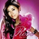 [Album] Miliyah Kato – ROSE [FLAC + MP3]