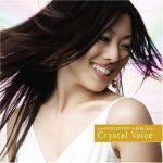 [Album] LIA – Collection Album – Crystal Voice [MP3]