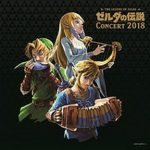 [Album] 東京フィルハーモニー交響楽団 – ゼルダの伝説コンサート2018 (MP3/320KBPS)