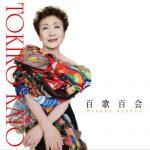 [Album] Tokiko Kato – Hyakka Hyakue [FLAC + MP3]