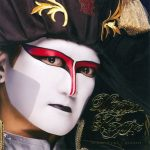 [Album] Demon Kakka – GIRLS' ROCK Hakurai [MP3]