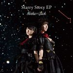 [Single] GothicxLuck – Starry Story EP (2019/MP3/320KBPS)