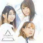 [Album] TrySail – TryAgain (2019/MP3/320KBPS)