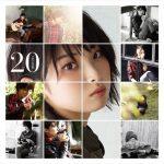 [Album] Leo Ieiri – 20 [FLAC Hi-Res + MP3]